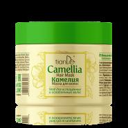 Camellia Hair Mask