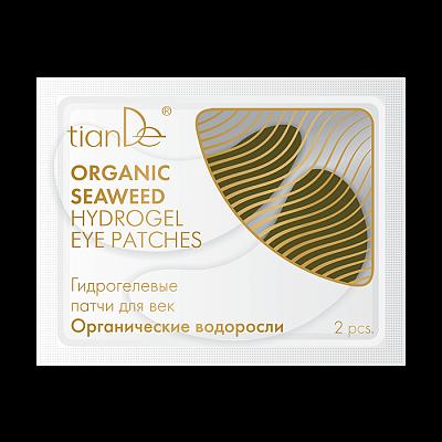 """Hydrogelové polštářky na oční víčka """"Organické vodní řasy"""""""